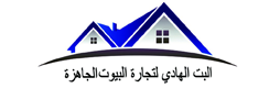 Al Bait Al Hadi Refabricated House
